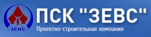 Зевс ООО