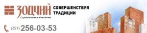 Зодчий ООО