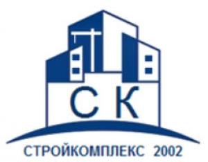 Стройкомплекс 2002 ООО