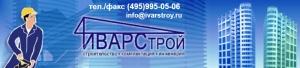 ИВАРСтрой ООО