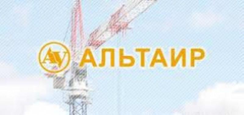 Альтаир ООО