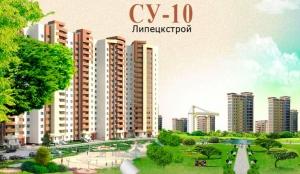 Строительное Управление №10 ЗАО СУ №10 СУ-10 Липецкстрой