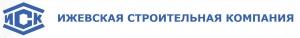 Ижевская Строительная Компания ООО ИСК