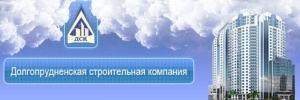 Долгопрудненская Строительная Компания ООО ДСК