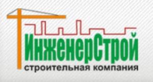ИнженерСтрой ООО