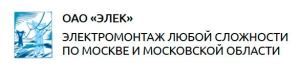 ЭЛЕК ОАО