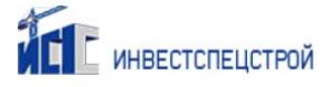 ИнвестСпецСтрой ООО