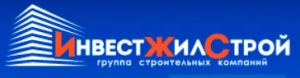 ИнвестЖилСтрой ООО
