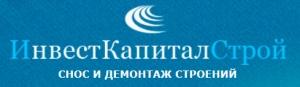 ИнвестКапиталСтрой ООО