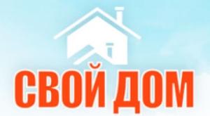 Свой Дом ОАО
