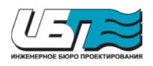 ИнжБюроПроект ООО Инженерное Бюро Проектирования