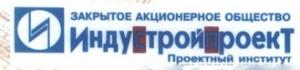 Индустройпроект ЗАО