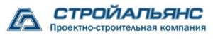 СтройАльянс ООО