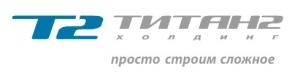 Концерн Титан-2 ЗАО
