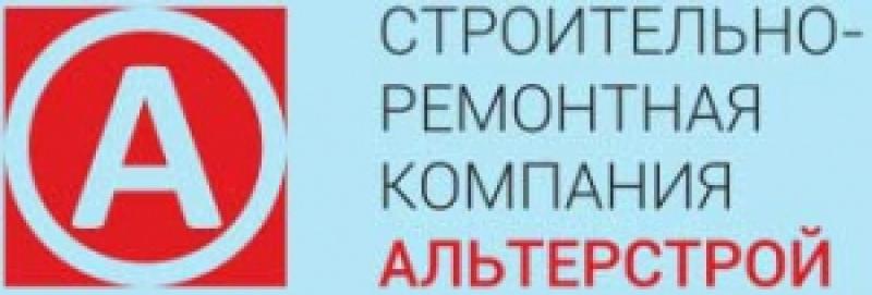 Альтерстрой ООО