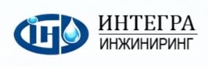 Интегра Инжиниринг ООО