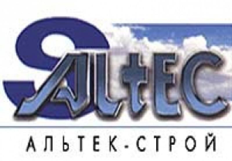 Альтек-Строй ООО