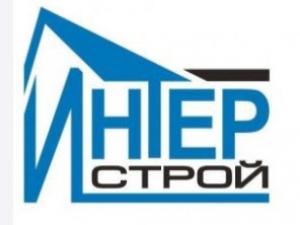 Интер-Строй ООО