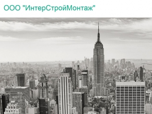 ИнтерСтройМонтаж ООО