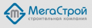 МегаСтрой ООО