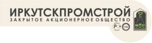 Иркутскпромстрой ЗАО