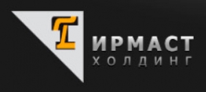 Ирмаст-Холдинг ЗАО