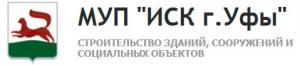 ИСК г. Уфы МУП Инвестиционно-Строительный Комитет Городского Округа г. Уфа Республики Башкортостан
