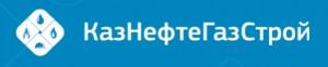 КазНефтеГазСтрой ООО