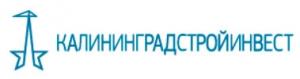 Калининградстройинвест ЗАО
