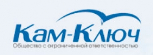 Кам-Ключ ООО