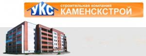 УКС Каменскстрой ООО