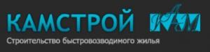 Камстрой ООО