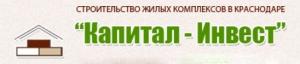 Капитал-Инвест ООО