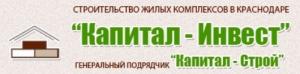 Капитал-Строй ООО