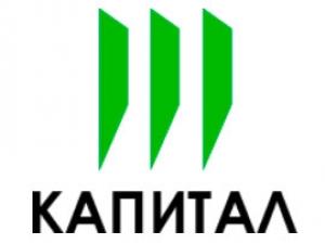 Капитал ООО