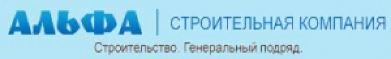 Альфа ООО