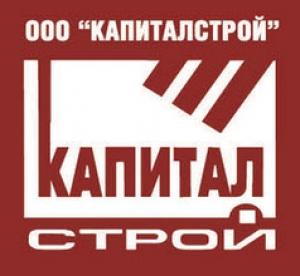 Капиталстрой ООО