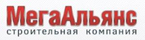 МегаАльянс ООО