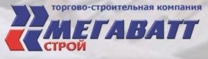 МегаВаттСтрой ООО