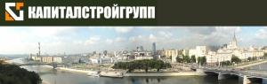 КапиталСтройГрупп ООО