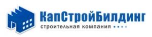 КапСтройБилдинг ООО