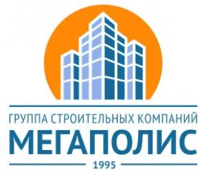 Мегаполис ГСК Группа Строительных Компаний