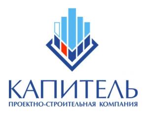 Капитель ООО