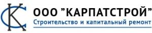 Карпатстрой ООО