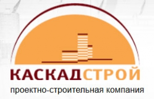 КаскадСтрой ООО