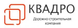 Квадро ООО