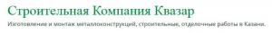 Квазар ООО