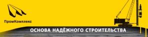 Свайные Конструкции ООО