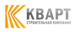 Кварт ООО