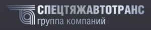 Спецтяжпроект ООО